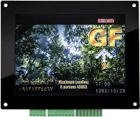 نمایشگر رنگی ۸ اینچ با قابلیت پخش فیلم و اعلام طبقه